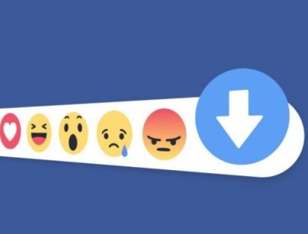 Facebook почав тестувати кнопку для модерації образливих і безглуздих коментарів