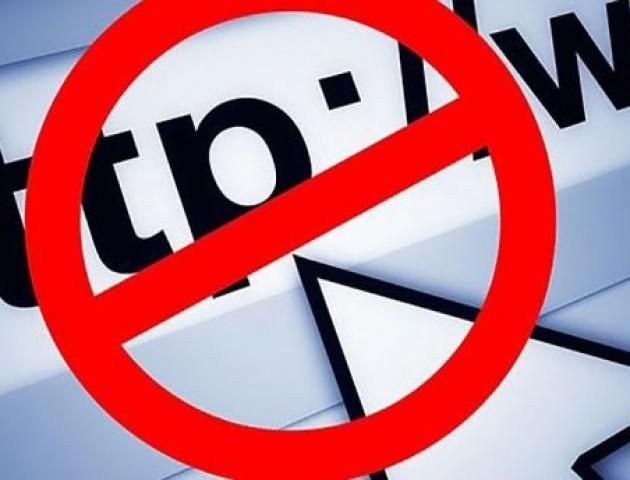 В Україні можуть заборонити низку сайтів: список