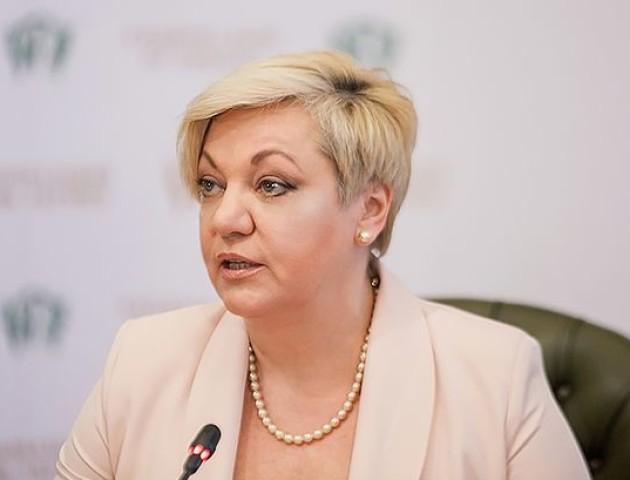 Верховна Рада звільнила Гонтареву з посади глави НБУ