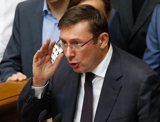 Луценко: Савченко готувала теракт у Раді