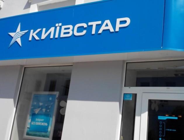 «Київстар» заявляє, що сплатив понад 900 мільйонів гривень за ліцензію на зв'язок 4G