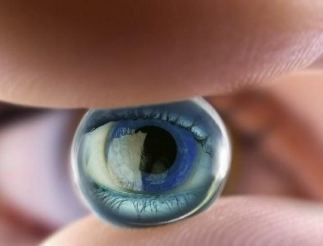 Про що можуть розповісти ваші очі