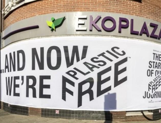 Супермаркет у Нідерландах наважився на сміливий експеримент з бойкоту пластику
