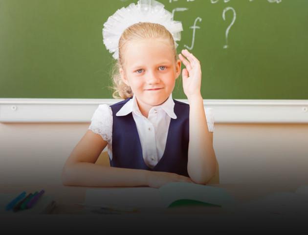 Як школи мають брати дітей у перший клас – за конкурсом чи пропискою? МОН пояснює