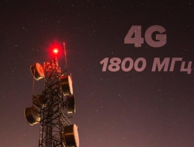 «Київстар», Vodafone и lifecell купили основні ліцензії на 4G в діапазоні 1800 МГц за 5,4 млрд грн