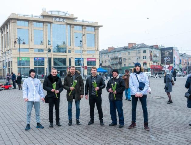 Луцька міська організація Радикальної партії Олега Ляшка привітала лучанок зі святом