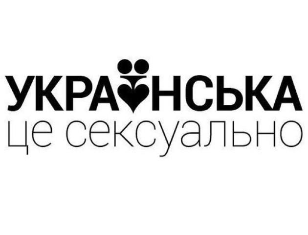 Порошенко пообіцяв 10-річну програму для зміцнення статусу української мови