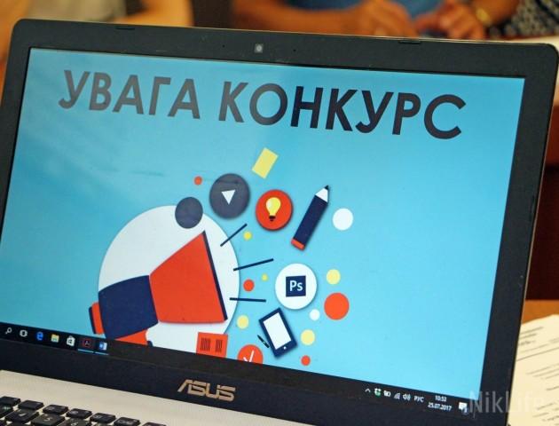 На конкурс місцевих ініціатив Волиньрада може виділити 10 млн грн у цьому році
