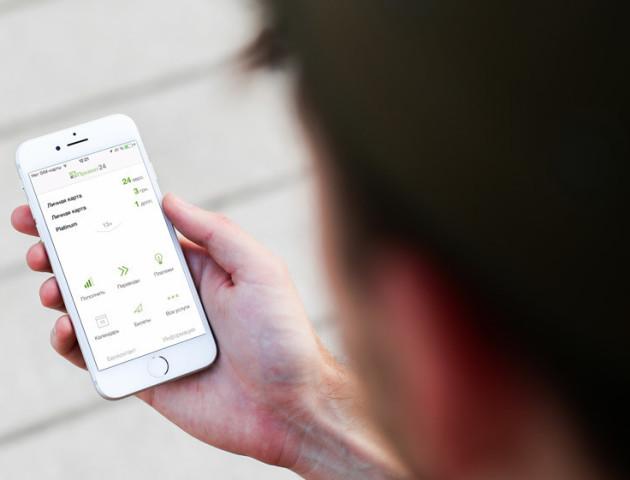 Приватбанк буде повертати «tax free» через смартфони