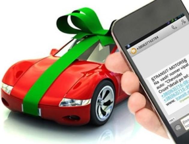 «Ви виграли автомобіль!» – волинянку ошукали на 60 тисяч