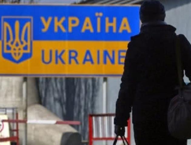 Уже найближчим часом з України готові виїхати 7% громадян