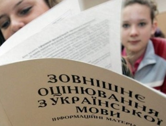 У Харкові під час ЗНО у абітурієнтки почалися пологи