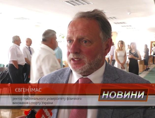 У Луцьку відбувся національний конгрес Спортивної студентської спілки України. ВІДЕО