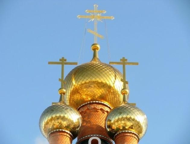 Звернення Волинської облради до Його Всесвятості, Вселенського Патріарха Варфоломія