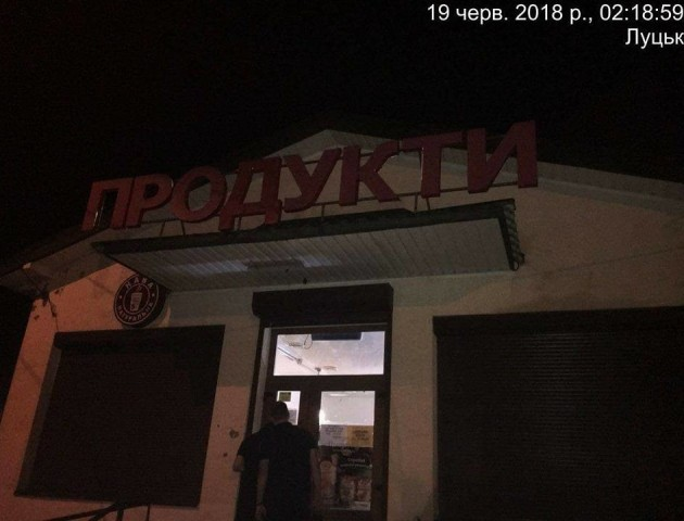 У Луцьку ще один магазин продовжує торгувати алкоголем вночі