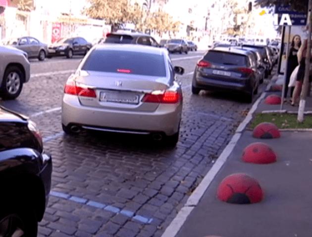 В Україні зміняться правила паркування авто: чого чекати водіям