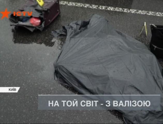 У Києві автівці, що саме проїжджала під мостом, на капот впала жінка з валізою