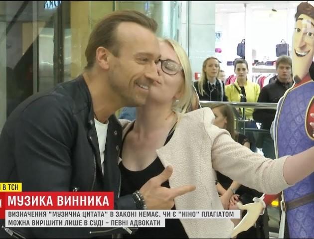 Відомий хіт Олега Винника «Ніно» може виявитися плагіатом. ВІДЕО
