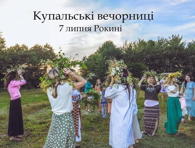 Пікнік, багаття, віночки та фотосесія: як поблизу Луцька святкуватимуть «Купальські вечорниці»
