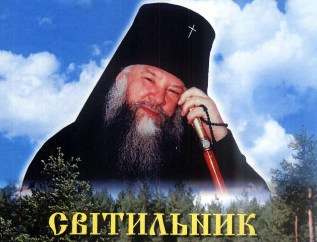 «Світильник віри»: про покійного митрополита Ніфонта опублікували нову книгу