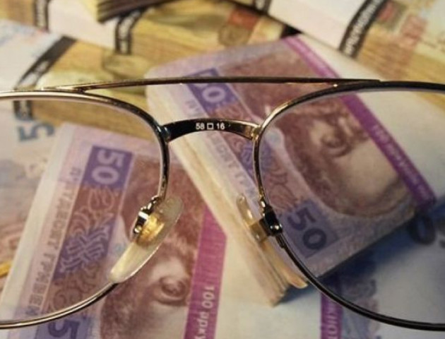 На Волині затримують виплату пенсій