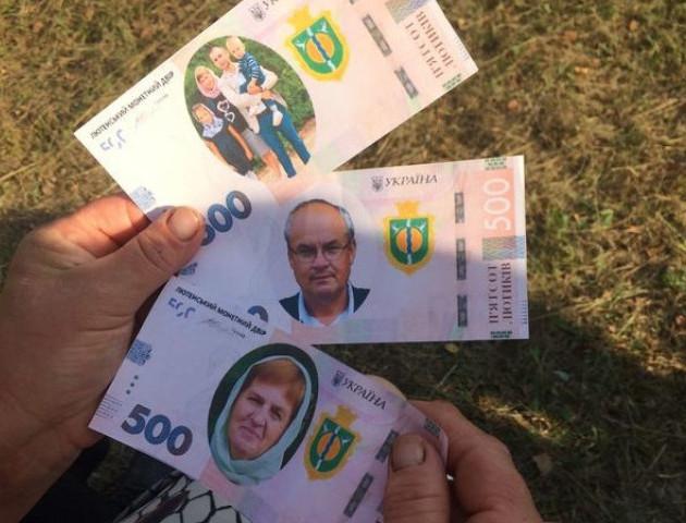 На Волині до Дня села випустили власні гроші. Кумедні фото