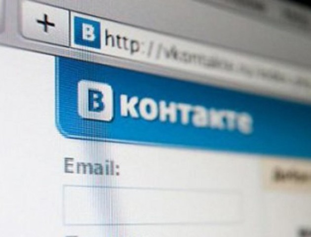 «Путин, введи войска»! : що писав в мережі лучанин-«сепаратист»