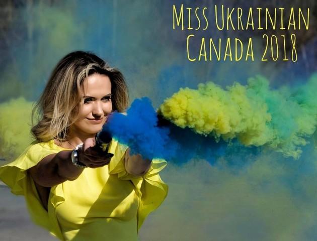 Волинянка бореться за титул Міс Українська Канада