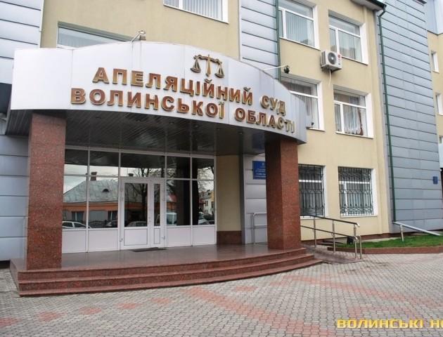 Ремонт приміщення Апеляційного суду Волині обійдеться у мільйон гривень