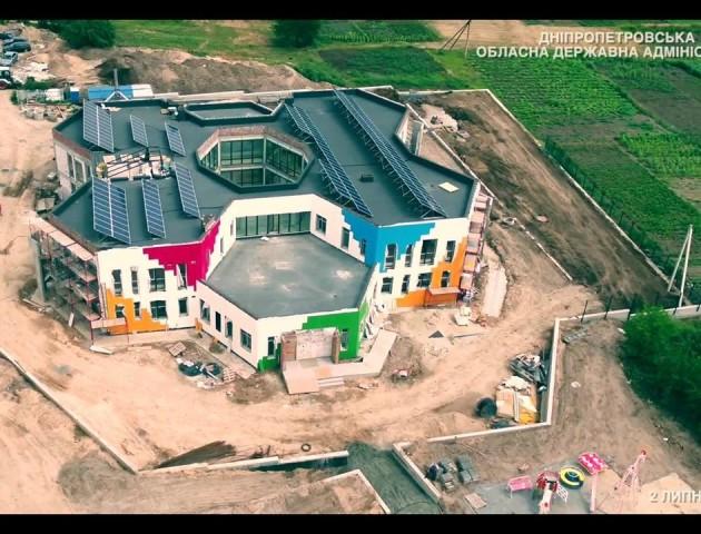 Показали, як «з нуля» на Дніпропетровщині збудували дитячий садок. ВІДЕО