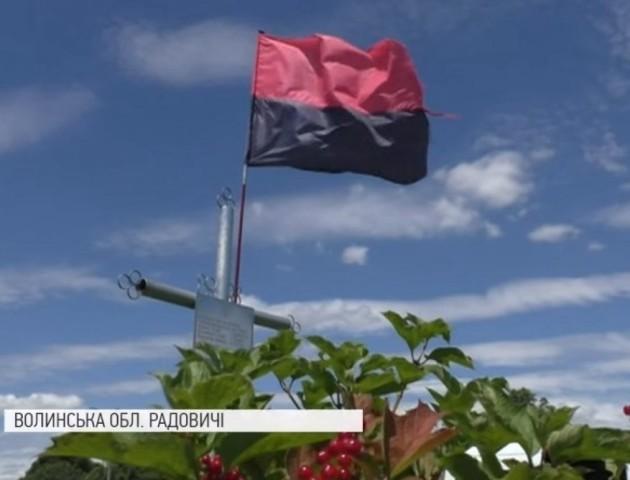 На Волині виявили 7 братських могил українців. ВІДЕО