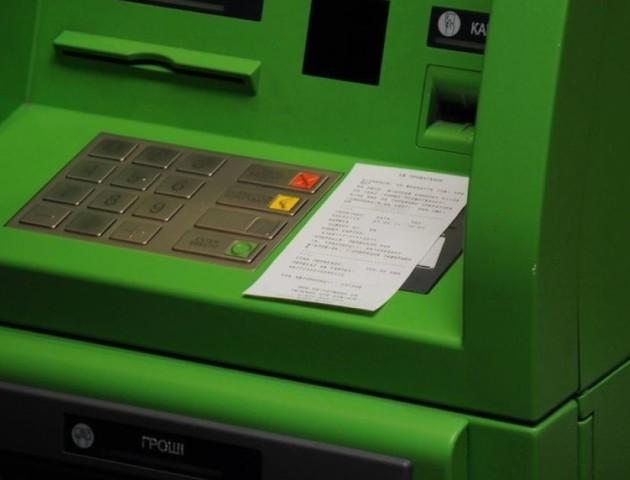 Чому не працювали банкомати «ПриватБанку»