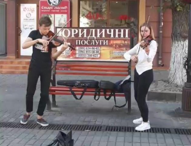 У центрі Луцька двоє юних музикантів вражали перехожих грою на скрипці. ВІДЕО