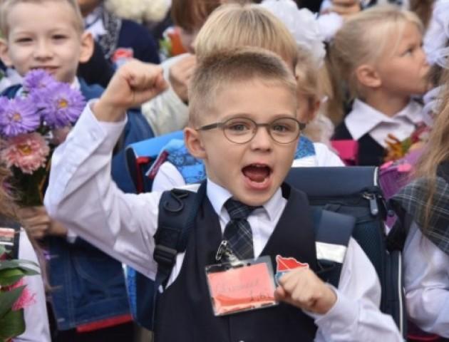 Скільки першачків цього року підуть 1 вересня до шкіл Луцька