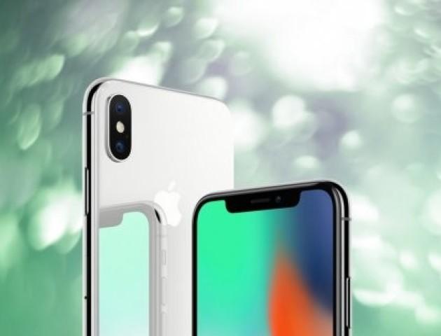 Скільки будуть коштувати iPhone 2018 року