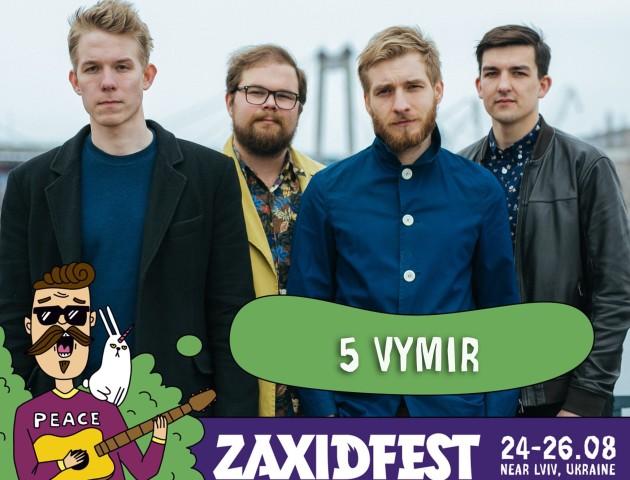 На Zaxidfest у День Незалежності виступить інді-рок гурт«5 Vymir»