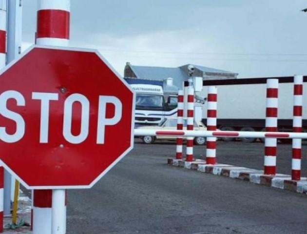Білоруса судитимуть за незаконне проживання у Волинській області