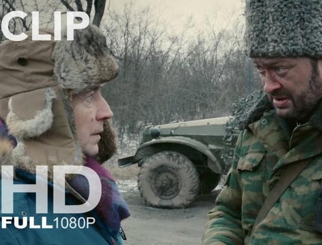 Повідомили, який фільм обрали на «Оскар» від України. ВІДЕО