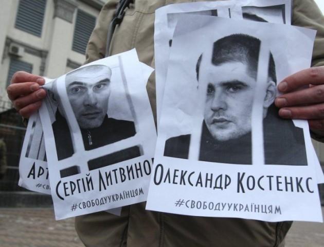 Геращенко розповіла, коли звільнений у Росії кримський активіст Костенко дістанеться до Києва