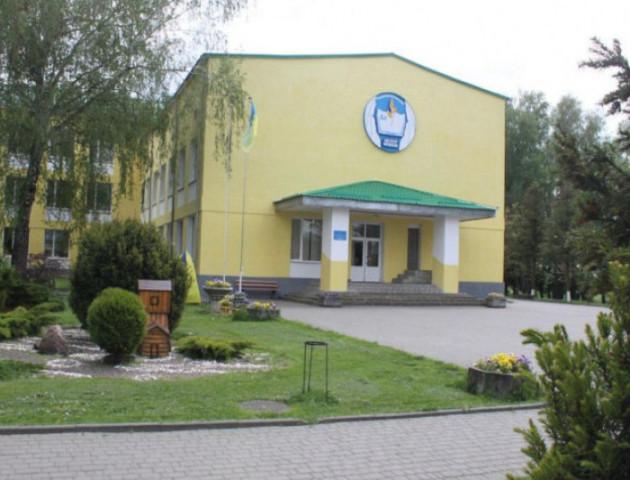 Хто фінансуватиме Володимир-Волинську   школу-інтернат?