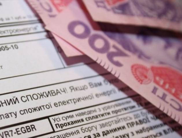 В Україні подорожчає електроенергія