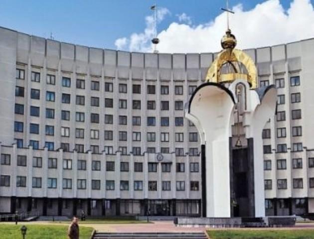26 вересня - чергова сесія обласної ради