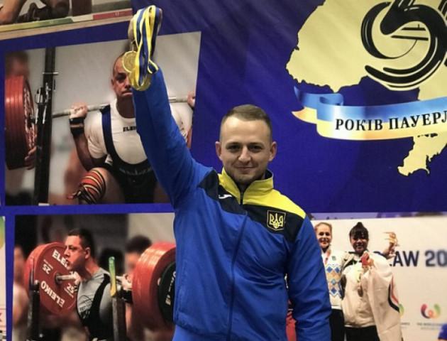 На Чемпіонаті України з пауерліфтингу волинянин встановив одразу два нових рекорди