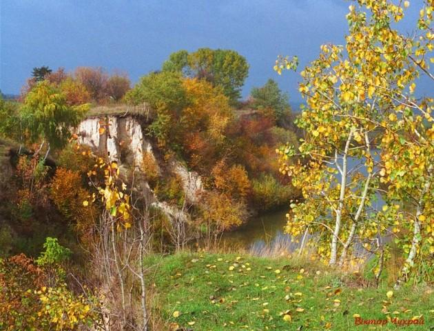 Неймовірні краєвиди осінніх круч поблизу Луцька. ФОТО