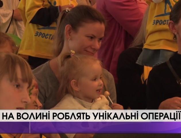 У Луцьку проводять унікальні операції, які допомагають дітям чути. ВІДЕО