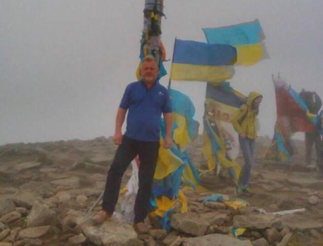 Священик з Волині підкорив найвищу вершину Карпат