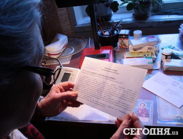 Чому українцям урізують субсидії і що буде з початком опалювального сезону