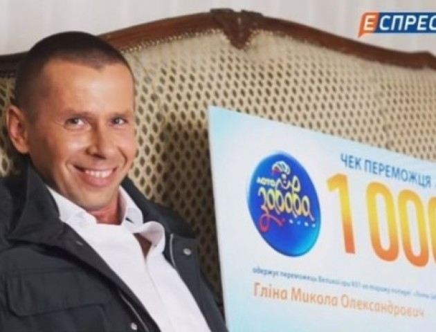 Будівельник із Луцька розповів, як витрачає виграний у лотерею мільйон. ВІДЕО