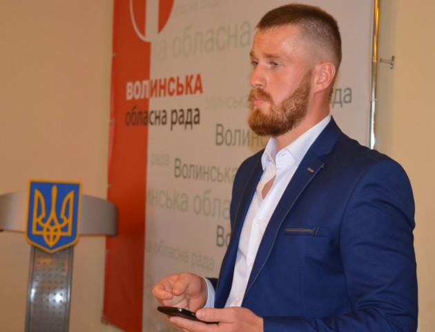 Очолити Центр туризму, спорту та екскурсій Волинської ОДА може Богдан Бальбуза