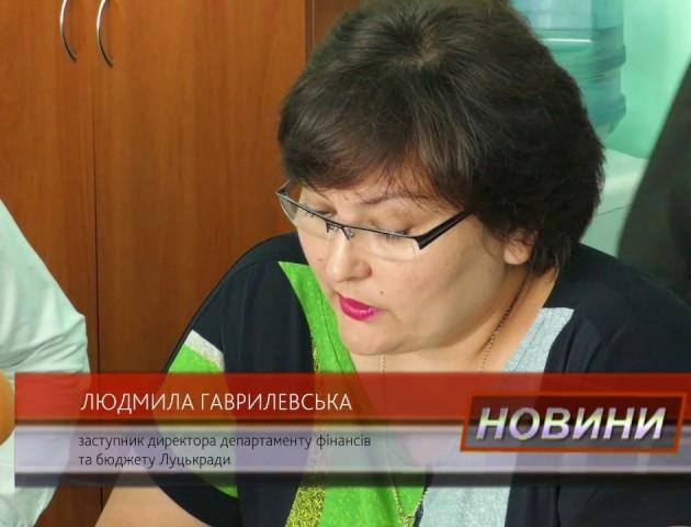 Бюджетна комісія Луцькради перерозподіляла видатки. ВІДЕО